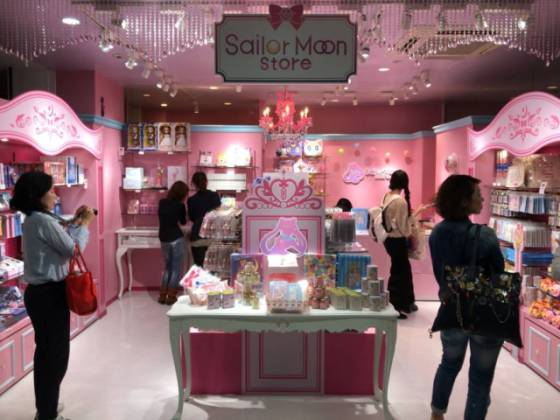First Permanent Sailor Moon Store Opens In Harajuku The Japan Times Medium