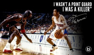 Allen Iverson Hall Of Fame Interview I Wasn T A Point Guard I Was Small